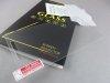 szkło hartowane 9h 0 3mm szybka ochronna na ekran do zte