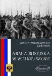 Armia rosyjska w Wielkiej Wojnie
