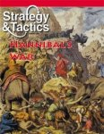 Strategy & Tactics #254 Hannibal's War
