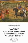 Wojny Cesarstwa Rzymskiego z Iranem Sasanidów w latach 226-363