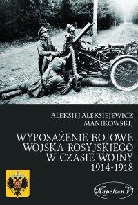 Wyposażenie bojowe wojska rosyjskiego w czasie wojny 1914-1918 r