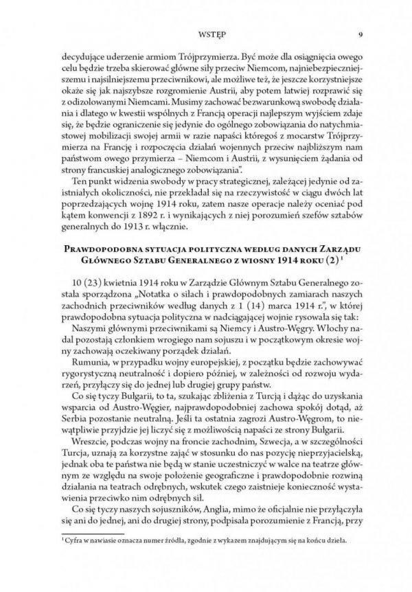 Szkic strategiczny wojny 1914-1918 tom I