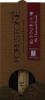 Stroik do klarnetu B/A Forestone Hinoki