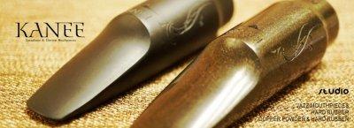 Ustnik do saksofonu altowego Kanee Studio Large Chamber Copper Powder