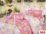 Poszewki na poduszki 40x40 bawełna satynowa wz. 0362