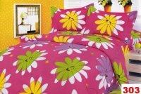 Poszewki na poduszki 40x40 bawełna satynowa wz.303