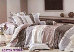 Poszewka 70x80, 50x60,40X40 lub inny rozmiar - 100% bawełna satynowa wz.XL 027