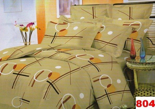 Poszewka 70x80, 50x60,40x40 lub inny rozmiar - 100% bawełna satynowa   wz.Z  0804