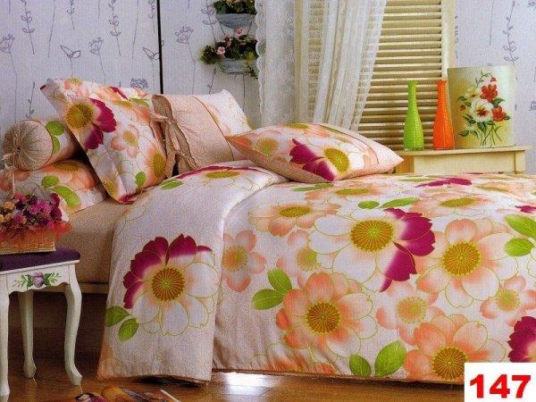 Poszewka 70x80, 50x60,40x40 lub inny rozmiar - 100% bawełna satynowa   wz.Z  147