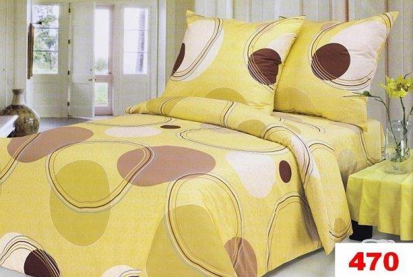Poszewka  70x80, 50x60,40X40 lub inny rozmiar - 100% bawełna satynowa, wz. G 470