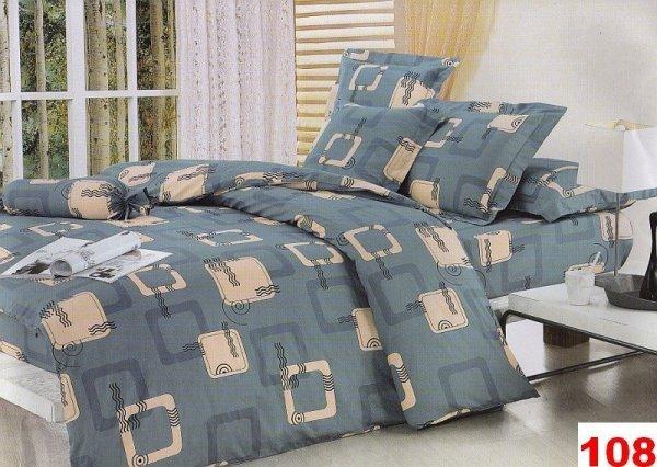 Poszewka 70x80, 50x60,40X40 lub inny rozmiar - 100% bawełna satynowa wz.G 108