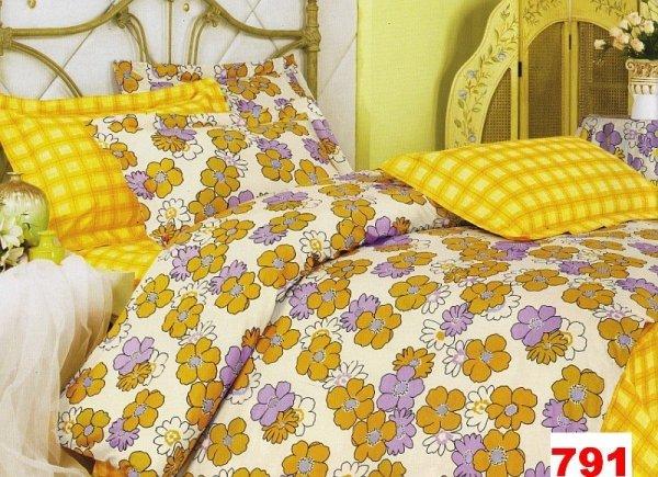 Poszewka 70x80, 50x60,40X40 lub inny rozmiar - 100% bawełna satynowa  wz.G  791