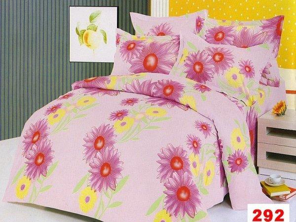 Poszewki na poduszki 40x40 bawełna satynowa wz. 0292