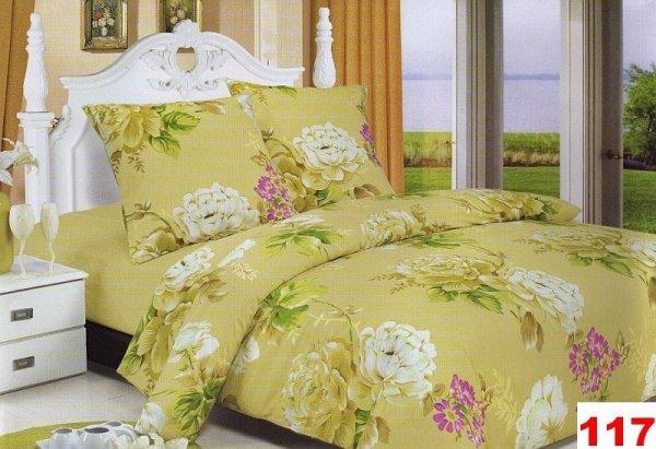 Poszewka 70x80, 50x60,40X40 lub inny rozmiar - 100% bawełna satynowa  wz.Z  117