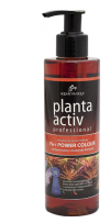 AQUABOTANIQUE PLANTA ACTIV POWER COLOUR FE+ 500ml NAJLEPSZY