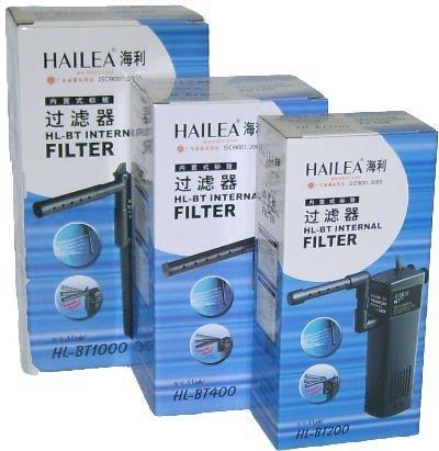 FILTR WEWNĘTRZNY HAILEA BT-200 30-60L