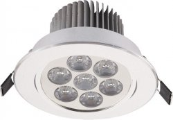 NOWODVORSKI DOWNLIGHT LED SILVER 6823
