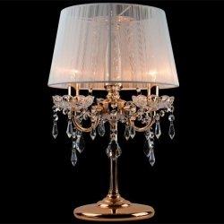 Lampka nocna IZABEL 3T 2045/3T GD/WT