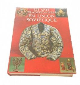 LES ARTS TRADITIONNELS EN UNION SOVIETIQUE (1989)