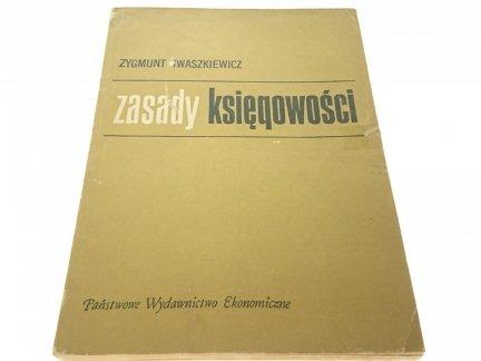 ZASADY KSIĘGOWOŚCI 1966 - Zygmunt Iwaszkiewicz