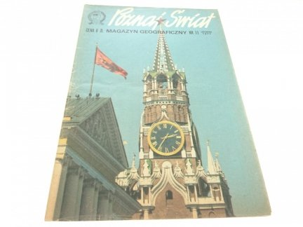 POZNAJ ŚWIAT NR 11 LISTOPAD 1977