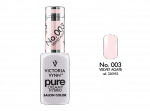 Victoria Vynn Pure Color - No.003 Velvet Agate 8 ml