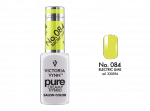 Victoria Vynn Pure Color - No.084 Electric Lime 8 ml