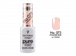 Victoria Vynn Pure Color - No.073 Powder Pink 8 ml