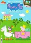 Świnka Peppa magazyn Wydanie specjalne z DVD Księżniczka Peppa (1/2015)