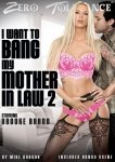 I WANT TO BANG MY MOTHER IN LAW 02
