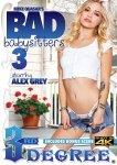 BAD BABYSITTERS 03