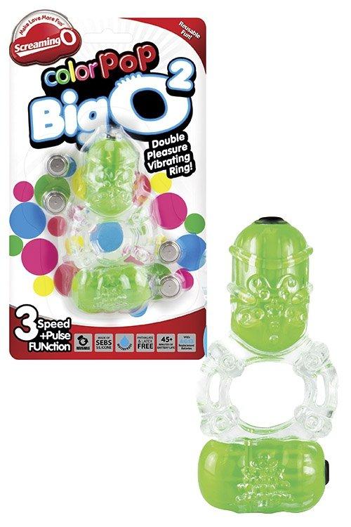 Color Pop Big O2 Green