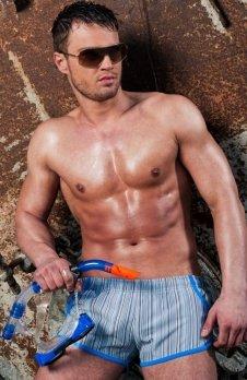 Alpha Male Imago Niebieskie w paski kąpielówki
