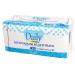Ręczniki papierowe ZZ w listkach Carind Daily Gold 7850 220 x 210 mm 2-warstwowe białe