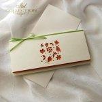 Einladungskarten / Hochzeitskarte 01734_52_orange