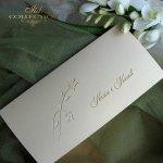 Einladungskarten / Hochzeitskarte 01561_79