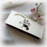 Einladungskarten / Hochzeitskarte 1734_40_Burgund