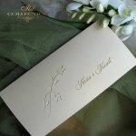Invitations / Wedding Invitation 01561_79
