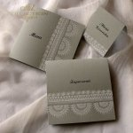 Invitations / Wedding Invitation 1716