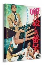 Obraz na płótnie - James Bond (Dr. No Japanese)