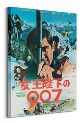 Obraz na płótnie - James Bond (OHMSS Foreign Language)