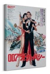 Obraz - James Bond (Octopussy Foreign Language)