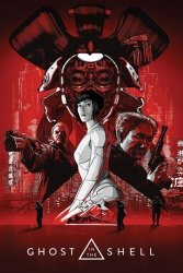 Ghost In The Shell - plakat filmowy