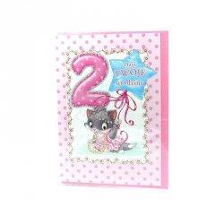 Karnet Dziś twoje 2 urodziny